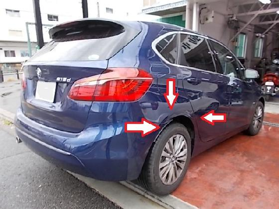 BMW 2シリーズ 218d 修理