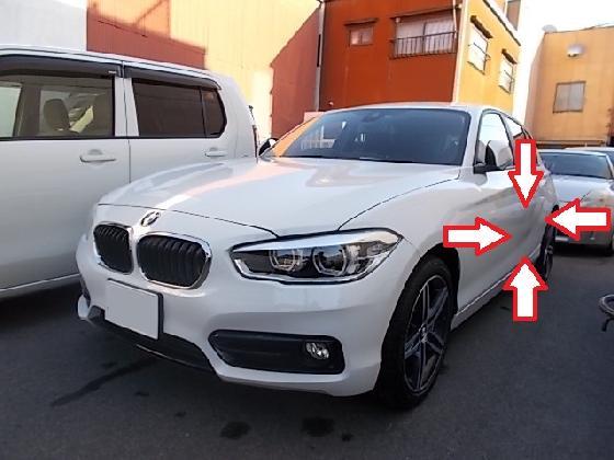 BMW 1シリーズ ドア修理