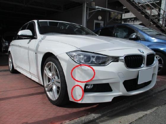 BMW 320d ツーリングワゴン バンパー修理 事例