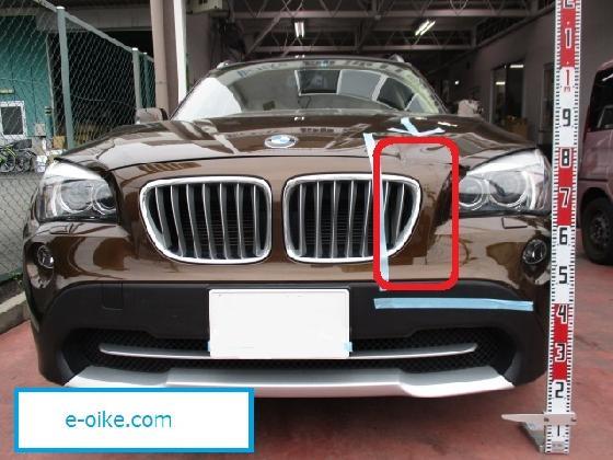BMW X1 追突事故 修理 車両保険