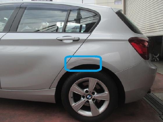 BMW リアフェンダーのヘコミとキズ