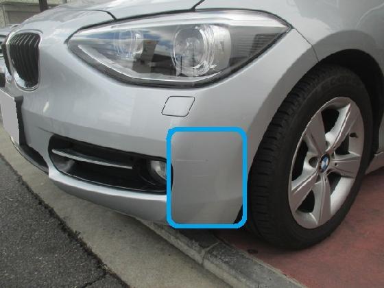 BMW バンパー 擦り傷