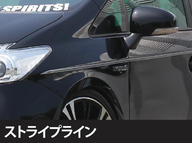 ストライプライン 【税抜9800円】