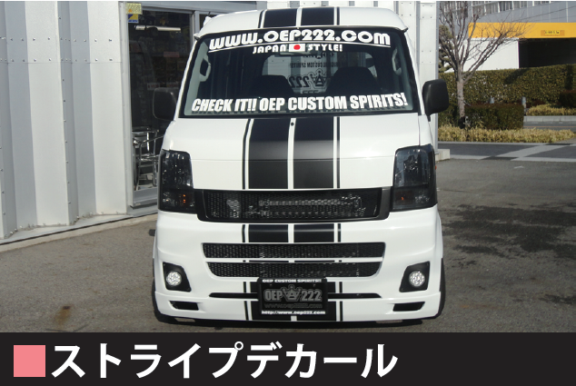 ストライプデカール 【税抜20000円】64V