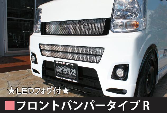 フロントバンパー タイプR FOG付 【税抜66000円】17V
