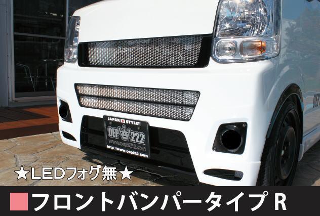 フロントバンパー タイプR FOG無 【税抜56000円】17V