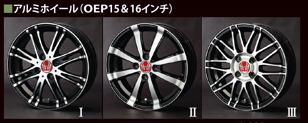 軽トラ用15インチアルミホイール&タイヤセット 【税抜70000円】63T