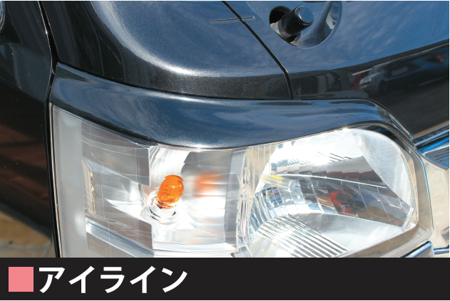 アイライン 【税抜7000円】S500