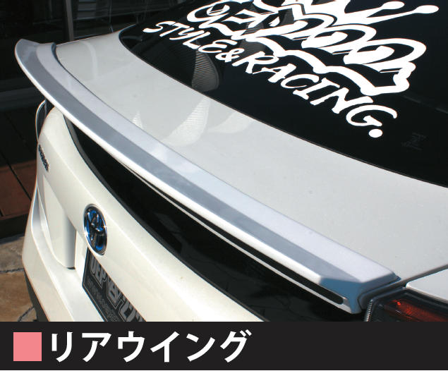 リアウイング 【税抜28000円】50