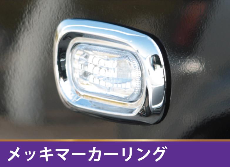 メッキマーカーリング 【税抜2800円】