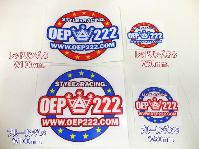 OEP20周年記念ロゴステッカーSS 【税抜300円】