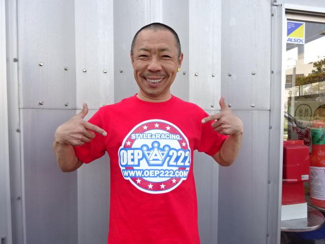 20周年記念 Tシャツ アカ 【税抜3000円】