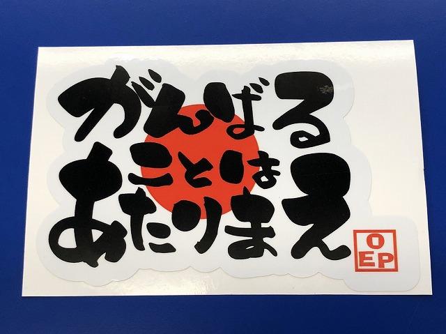GAロゴ ステッカー 【税抜800円】
