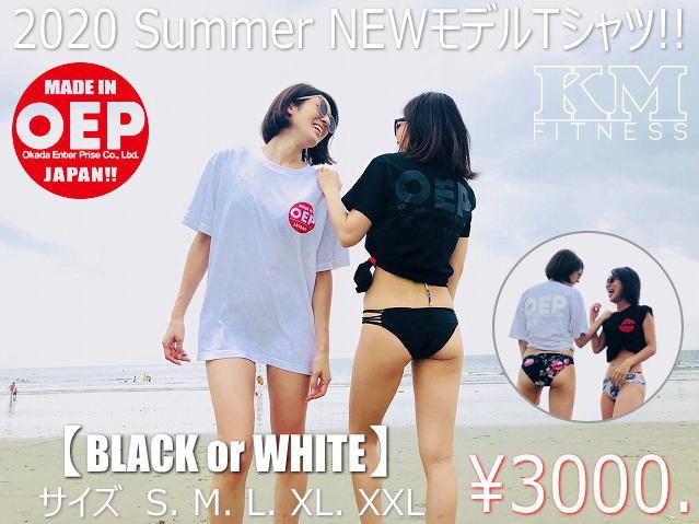 2020y ブラックorホワイト Tシャツ 【税抜3000円】