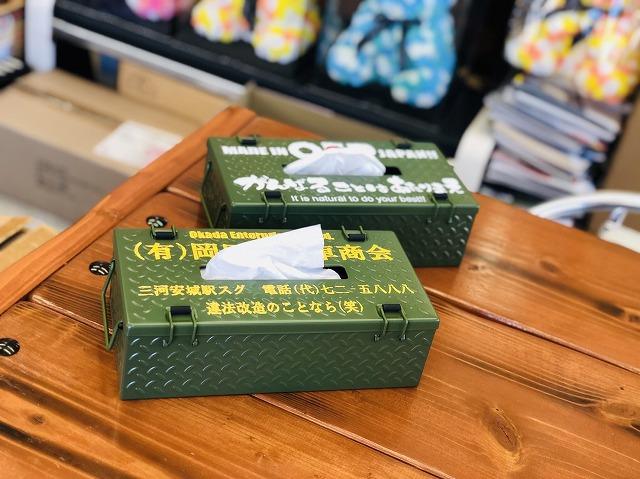 第3弾!スチール製 ティッシュケース  【税抜2500円】