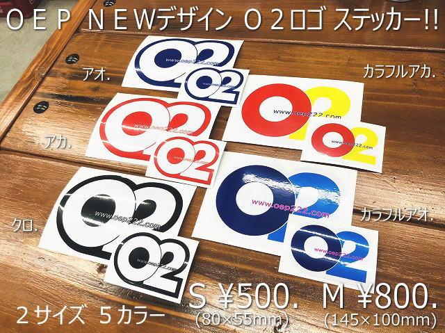 NEW O2ロゴ ステッカー S 【税抜500円】