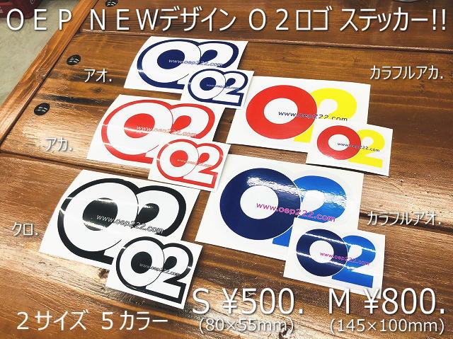 NEW O2ロゴ ステッカー M 【税抜800円】