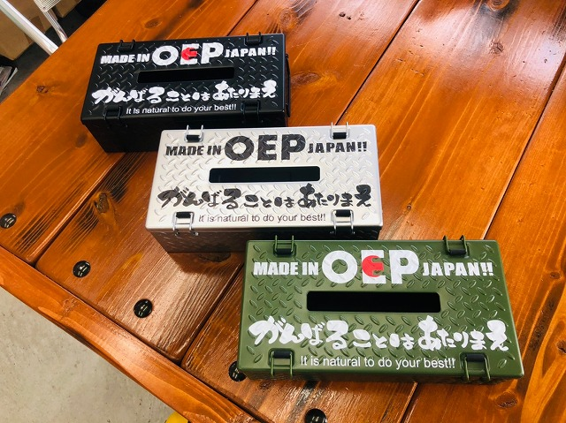 スチール製 ティッシュケース GA 【税抜2500円】
