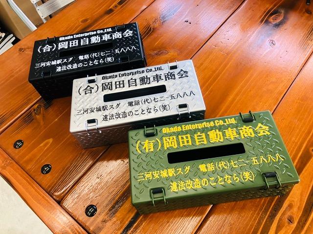 スチール製 ティッシュケース レトロ 【税抜2500円】