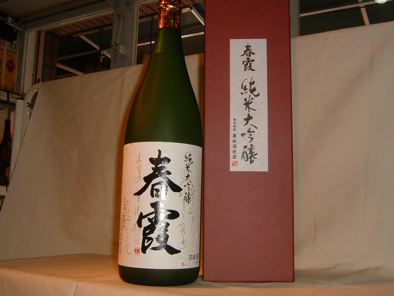 春霞純米大吟醸1800ml