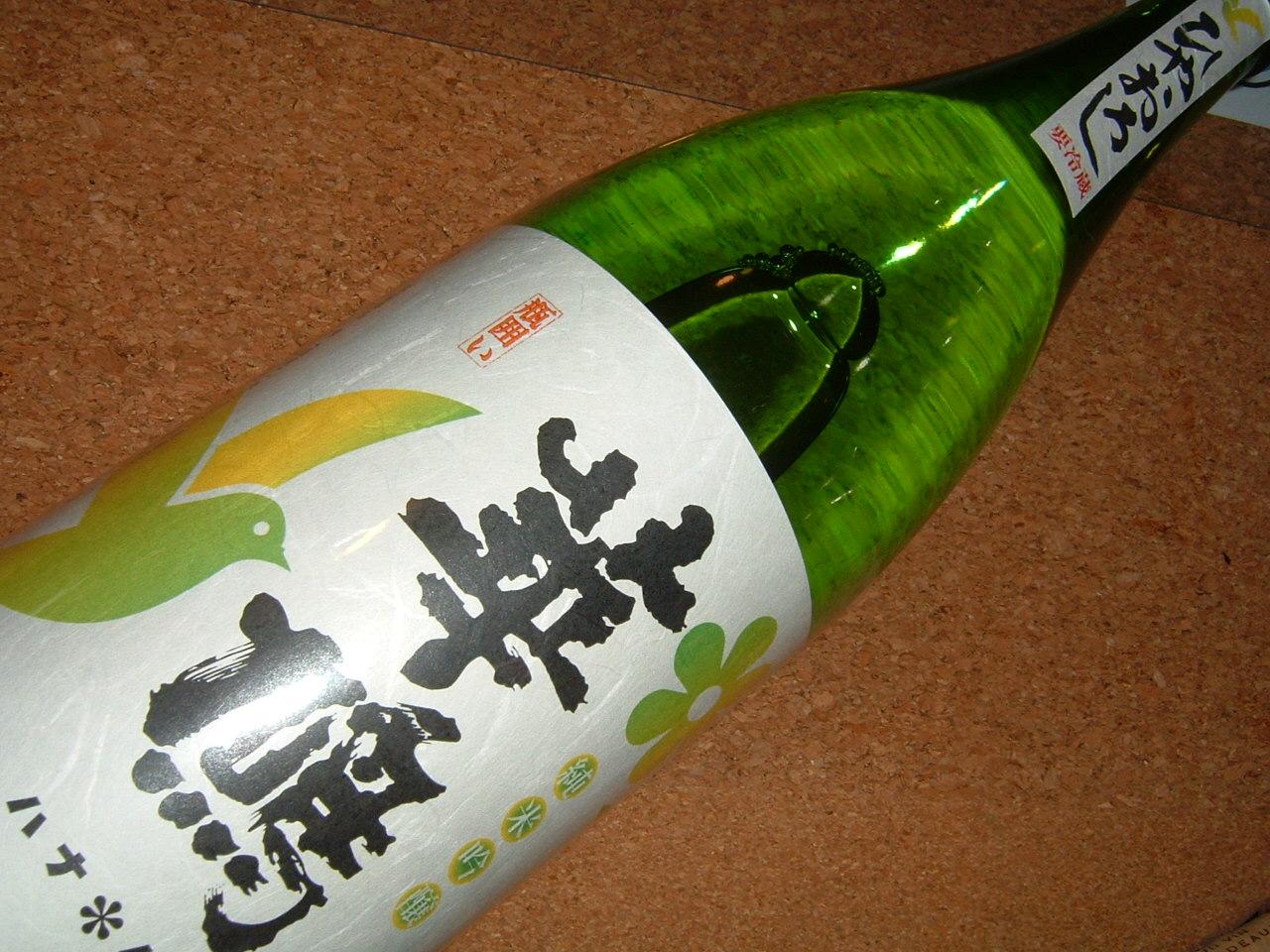 華鳩こいおまち純米吟醸瓶囲いひやおろし1800ml