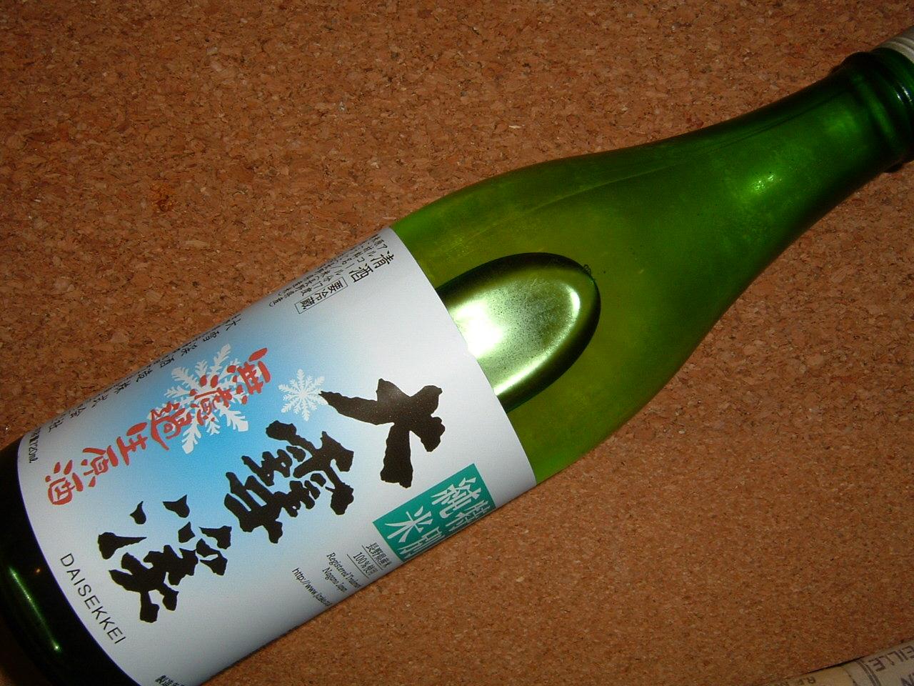 大雪渓特別純米無濾過生原酒720ml