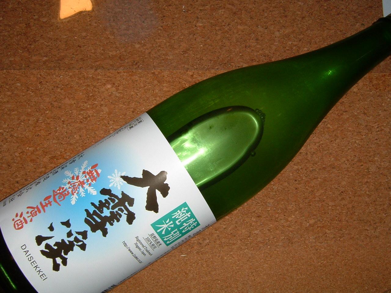 大雪渓特別純米無濾過生原酒1800ml