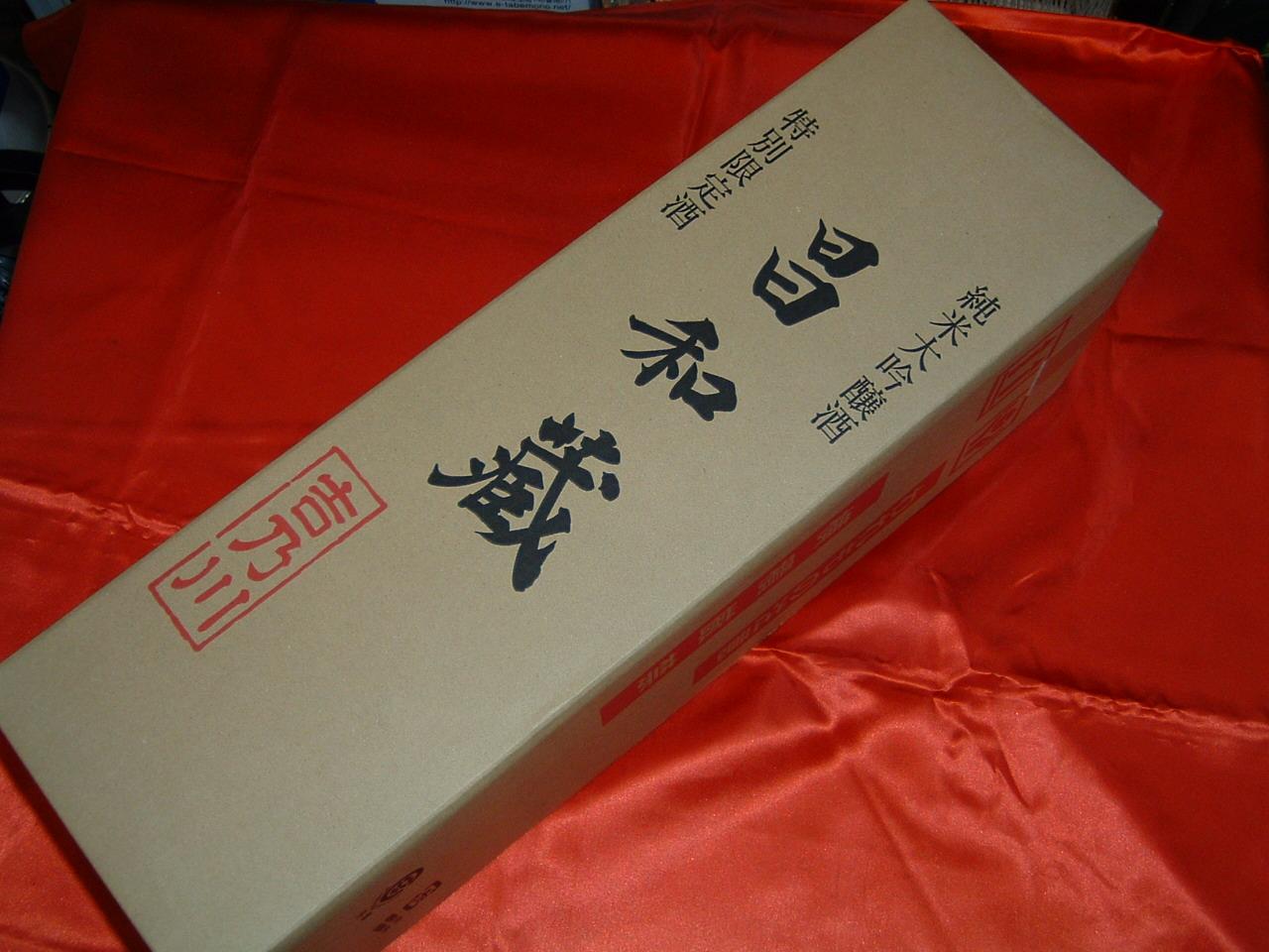 吉乃川純米大吟醸『昌和蔵』1800ml