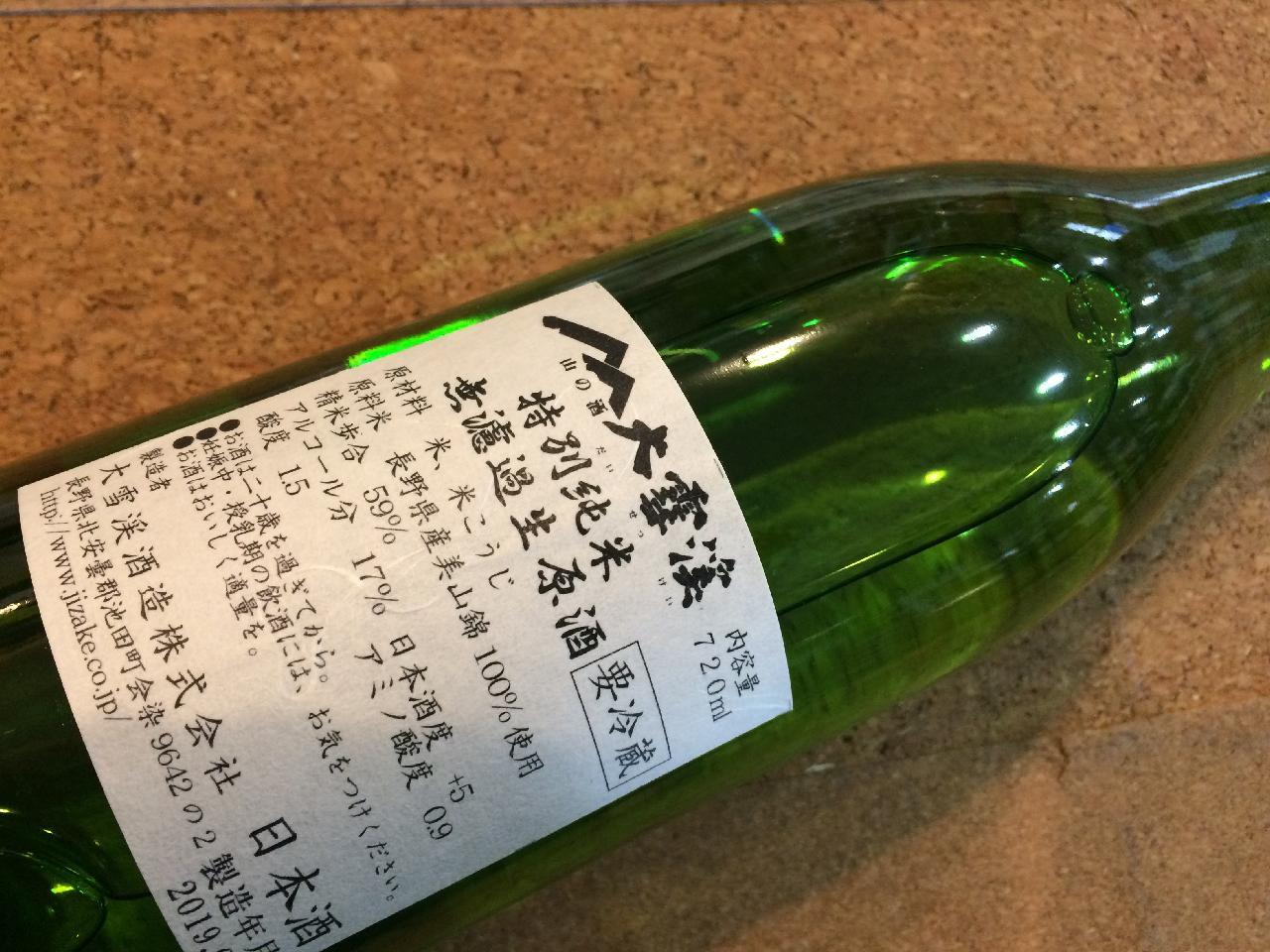 大雪渓特別純米無濾過生原酒ラベル無720ml