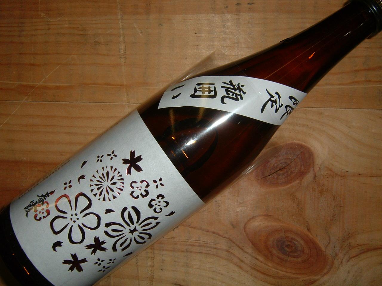 春霞純米酒限定瓶囲い花ラベル720ml