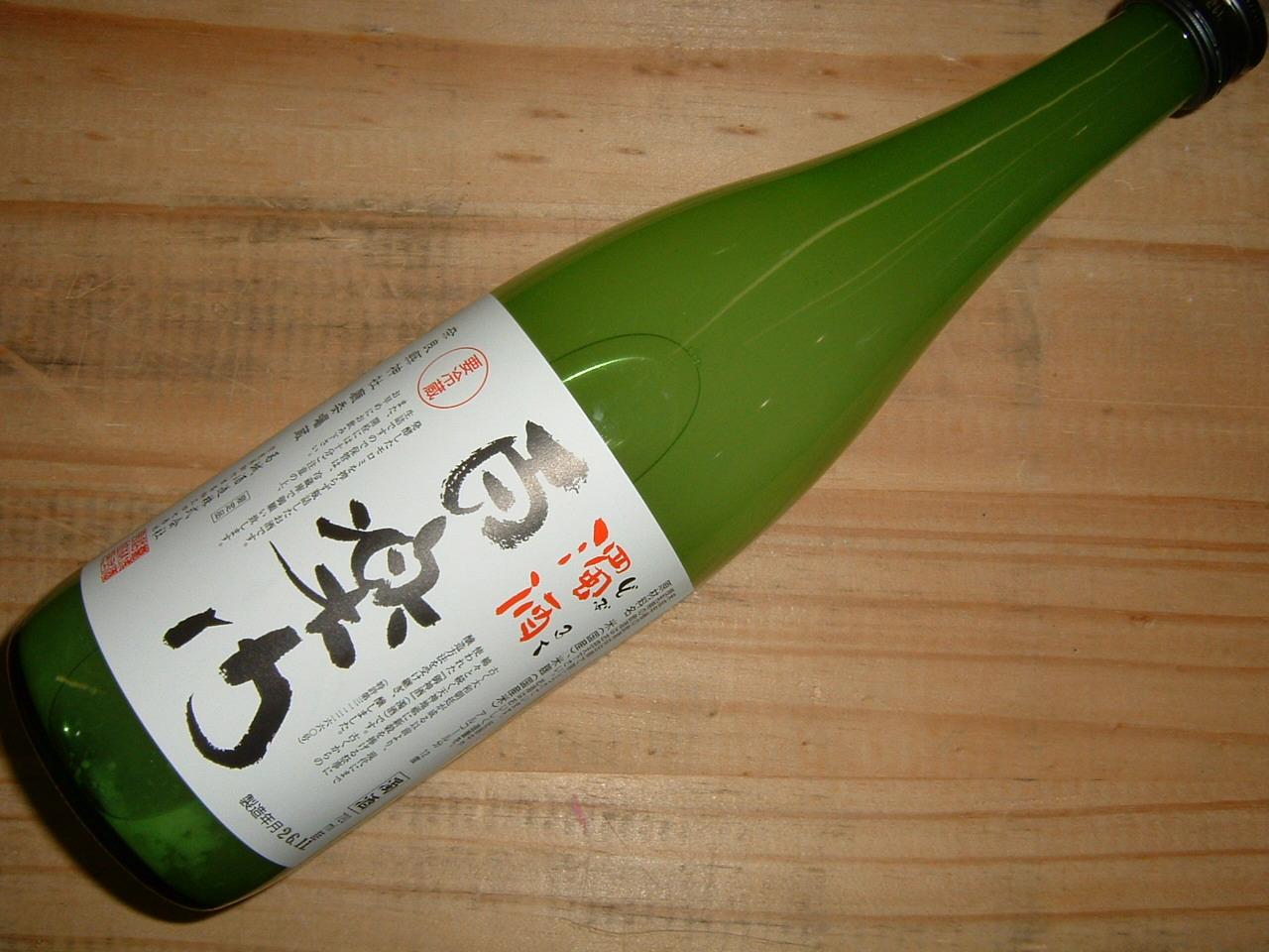 濁酒・百楽門どぶろく火入れ720ml