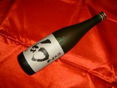 誠鏡純米吟醸「幻」720ml