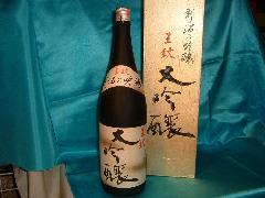 王紋 大吟醸1800ml