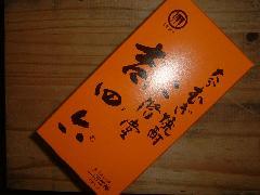 二階堂吉四六オリジナル(瓶)720ml