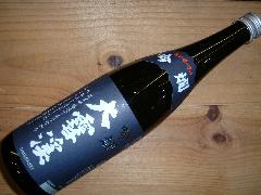 大雪渓純米吟醸『吟燗』720ml