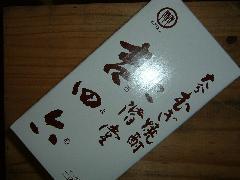 二階堂吉四六徳利(壷)720ml
