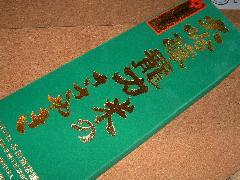 龍力米のささやき大吟醸720ml