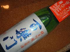 百楽門純米吟醸生原酒1800ml