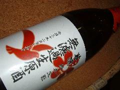 華鳩キモト純米無濾過生原酒1800ml