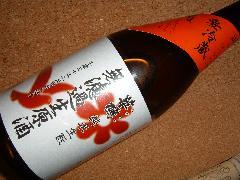 華鳩キモト純米無濾過生原酒720ml