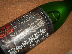 大雪渓特別純米無濾過生原酒槽場直汲み1800ml
