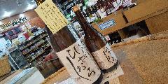 くらしっく純米生詰ひやおろし1800ml