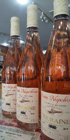 ジャキープレス・ナポレオン・ロゼ750ml
