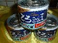 千葉産直とろさんま缶詰しょうゆ味190g