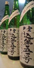 上喜元渾身純米吟醸無濾過生原酒仕込み51号1800ml