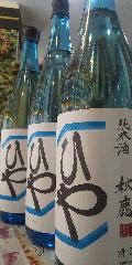 秋鹿ひや特別純米酒1800ml