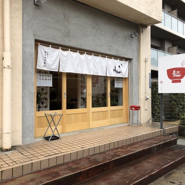 八尾市の店舗工事
