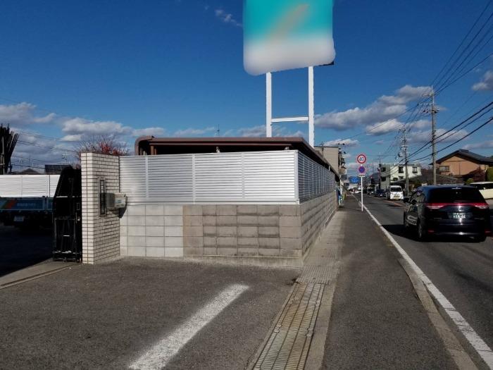 ブロック塀の上部分をルーバーフェンスへ取替えました。