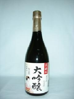 京舞妓 大吟醸 720ml