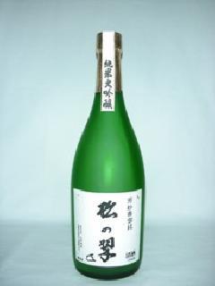 松の翠 純米大吟醸 M-4 720ml 化粧箱入